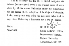 Dr M R Patel as a PhD Guide of Prof.Apexa Mehta Certificate0001
