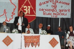 Dr M R Patel Giving Speech in London